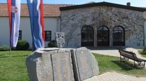 muzej na misaru